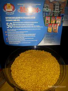 Объявление Чечевица желтая в Ростовской области