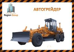 Объявление Автогрейдер ДЗ-98 услуги Ульяновск в Ульяновской области