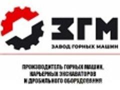 Объявление Запасные части для экскаватора шагающего (ЭШ) в Владимирской области