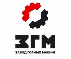 Объявление Конус дробящий 1275.05.300СБ в Красноярском крае