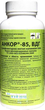 Объявление Агрохимия. Продажа гербицидов в Санкт-Петербурге в Санкт-Петербурге и области