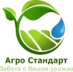 Объявление Купить семена или Семена оптом в Волгоградской области