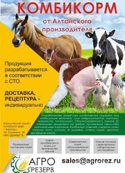Объявление Комбикорм для откорма свиней в Алтайском крае