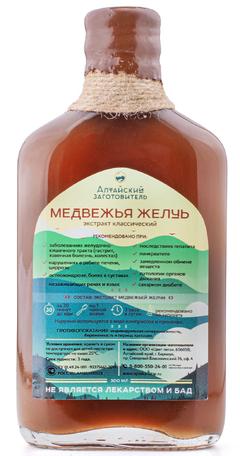 Объявление Медвежья желчь (250 мл) в Москве и Московской области