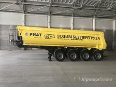 Объявление Полуприцепы самосвальные и бортовые - зерновозы в Республике Татарстан