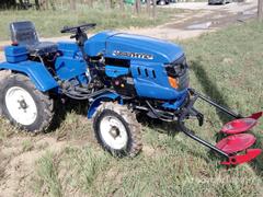 Объявление Косилка роторная на мини-трактор передненавесная в Алтайском крае