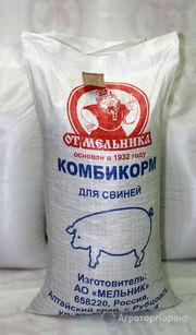 Объявление Комбикорма и Кормосмеси для с/х животных и птицы в Алтайском крае