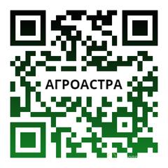 Объявление Семена ячменя озимого  Виват,  Ерема,  Маруся,  Тимофей,  Фокс1. в Ростовской области