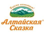 Объявление Крупы, хлопья, мука, макароны Алтайская сказка  в Алтайском крае