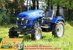 Объявление Мини-трактор Русич Т-244Г (4х4) в Иркутской области