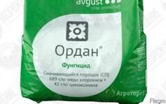 Объявление Ордан, СП в Воронежской области