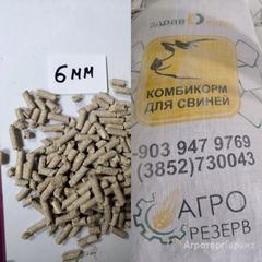 Объявление Комбикорм от производителя в Пермском крае