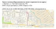 Объявление Комплект видеонаблюдения ФЕРМЕР–1 в Алтайском крае