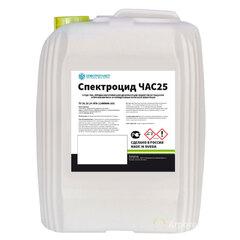 Объявление Спектроцид ЧАС25 Дезинфицирующие средства похож на Вироцида, Виродекса, СтерисептМ в Москве и Московской области
