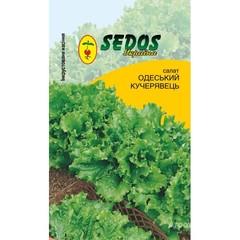 Объявление Интернет-магазин семян, удобрений для газонов в Украине