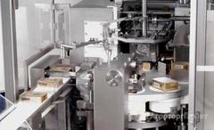 Объявление Автомат фасовки сливочного масла FMB Милберг в Вологодской области
