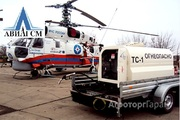 Объявление МУЗ-920: мобильный топливозаправщик для малой авиации в Москве и Московской области