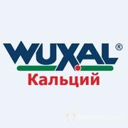 Объявление Вуксал (Wuxal) Кальций в Ставропольском крае