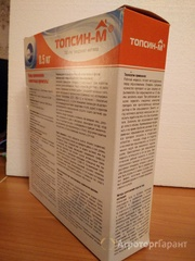 Объявление Фунгицид Топсин М, СП - 0.5 кг продажа в Санкт-Петербурге в Санкт-Петербурге и области