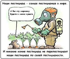 Объявление Современные средства защиты растений в Алтайском крае
