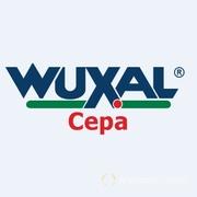 Объявление Вуксал (Wuxal) Сера в Ставропольском крае