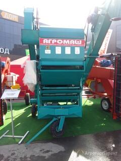 Объявление Очиститель Вороха Самопередвижной ОВС-25 в Самарской области