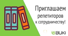 Объявление Работа репетитор ( учитель ). в Республике Мордовия