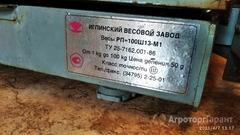 Объявление Весы-площадка в Красноярском крае