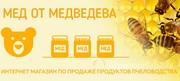 Объявление Продам мёд качки 2015 года! в Алтайском крае