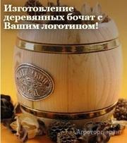 Объявление Деревянные бочата под мёд с Вашим логотипом! в Алтайском крае