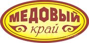 Объявление Медовый край предлагает Алтайский МЁД весовой и фасованный оптом в Алтайском крае
