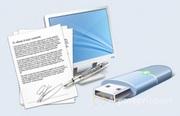 Объявление Электронная цифровая подпись (ЭЦП) в Алтайском крае