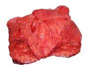 Объявление Легкое говяжье в Алтайском крае