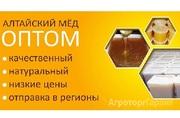 Объявление Мед с Собственных пасек  в Алтайском крае