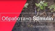 Объявление Продаем стимуляторы роста растений в Алтайском крае