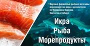 Объявление Филе трескив коробке, сделано в море, филе кижуча  Рыбика С.-Петербург в Санкт-Петербурге и области