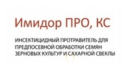 Объявление Имидор Про, КС в Воронежской области