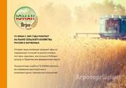 Объявление Ищем поставщика кормового зерна на Урале в Свердловской области