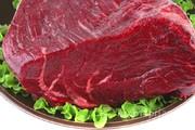 Объявление Мясо говядины и Мясо куриное опт Смоленск в Смоленской области