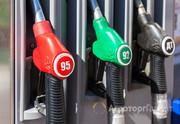 Объявление Продам бензин 92 Газпром в Алтайском крае