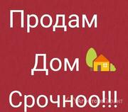 Объявление Продается  половина дома,  квартира. в Омской области