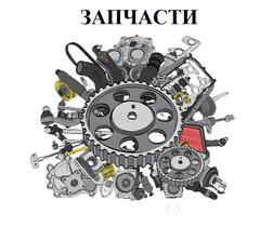 Объявление Моторы и Запчасти для спецтехники, Engines and Parts в Москве и Московской области