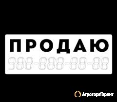 Объявление ОВЁС в Тульской области