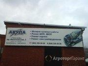 Объявление Автотехцентр Акула Моторс Ростов-на-Дону в Ростовской области