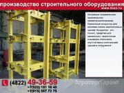 Объявление Кондуктор для монтажа колонн. Комплектующие для ЖБИ Москва в Москве и Московской области