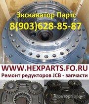 Объявление Бортовая передача экскаватора - редуктор хода запчасти ремонт. Москва в Москве и Московской области