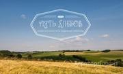 Объявление Мука пшеничная высший сорт ГОСТ «Пять хлебов» от производителя в Москве и Московской области