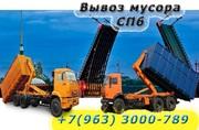 Объявление Вывоз строительного мусора в Спб недорого, быстро, аккуратно в Санкт-Петербурге и области