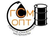 Объявление Оптовая поставка ДТ, АИ-92, АИ-95 (Танеко, ТАИФ-НК) в Республике Татарстан