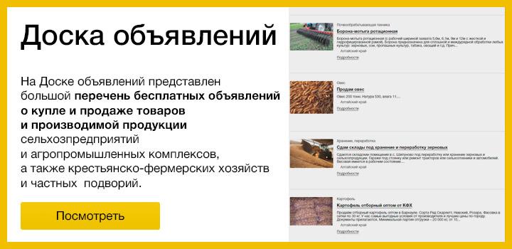 Китайско российская доска объявлений украина частные объявления рентгеновская пленка